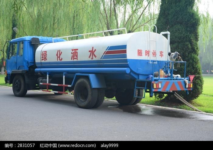 温州华美环境工程,洒水车